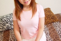 Free porn pics of nazuki asian teen hairy pussy crem 1 of 150 pics